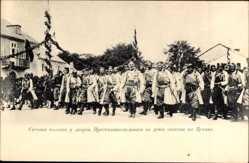 Postcard Montenegro, König Nikola I. Petrović Njegoš von Montenegro