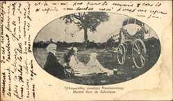 Passepartout Ak Saloniki Griechenland, Harem turc, Türkischer Harem, Frauen