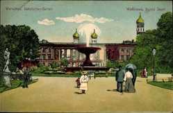 Künstler Ak Warschau Polen, Saskischer Garten, Ogrod Saski, Fontäne