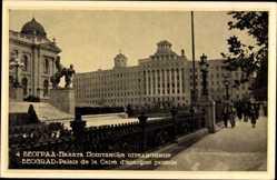 Postcard Beograd Belgrad Serbien, Palais de la Caise d'epargne postale