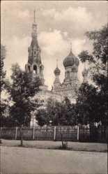 Postcard Brest Litowsk Weißrussland, Blick auf die Blaue Kirche