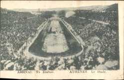 Ansichtskarten Kategorie Athen