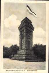 Postcard Hohenbusch Viersen in Nordrhein Westfalen, Bismarckturm