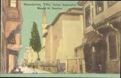 Postcard Saloniki Griechenland, Mosqué St. Demètre, Moschee