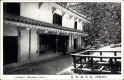 Postcard Himeji Japan, Harakiri Maru, Gebäude, Hof für Harakiri Strafen