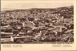 Postcard Nazaret Nazareth Israel, Vue générale, Totalansicht der Ortschaft