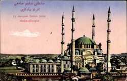 Ansichtskarten Kategorie Moschee