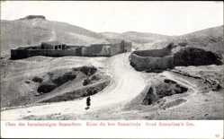 Postcard Palästina, Chan des barmherzigen Samariters, Khan du bon Samaritain