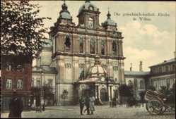 Postcard Wilna Litauen, Die Griechisch Katholische Kirche