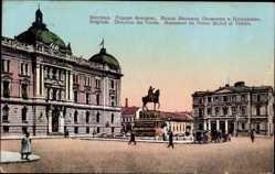 Postcard Belgrad Serbien, Direction des Fonds, Monument du Prince Michel et Théâtre
