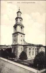 Postcard Liepaja Libau Lettland,Straßenpartie, Blick auf Heil. Dreifaltigkeitskirche