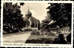Postcard Hinterzarten im Südschwarzwald, Partie am Adler, Zwiebelturm