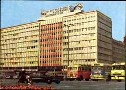 Postcard Berlin Mitte, Haus der Elektroindustrie am Alexanderplatz