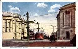 Postcard Kyoto Präf. Kyoto Japan, Karasumaru dori, Straßenbahn