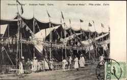 Postcard Cairo Kairo Ägypten, Arabian Feast, Moulet el Neby, Fete arabe