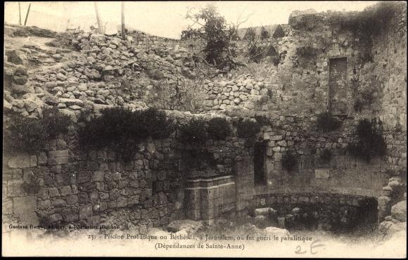 Postcard bethesda israel piscine probatique bethesda for Piscine de bethesda