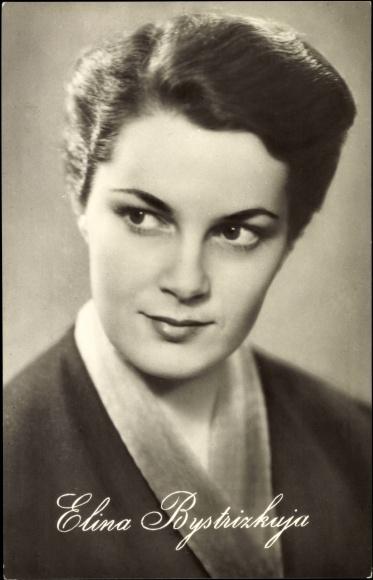 Elina Bystrizkaja
