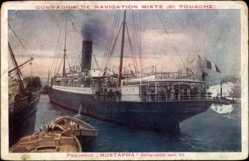 Postcard Compagnie de Navigation Mixte, Cie Touache, Paquebot Mustapha