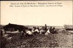 Postcard Mazedonien, Scenes et Types, La Sieste au Village, Nomaden