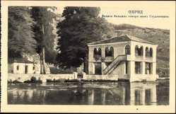 Postcard Ohrid Mazedonien, Pavillon am See, Freitreppe, Mauern
