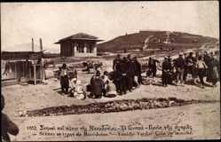 Postcard Yénidjé Vardar Mazedonien, Scènes et types, Coin de Marché