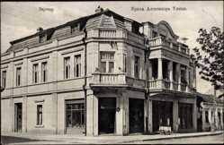 Postcard Zajecar Serbien, Haus in der König Alexander Straße