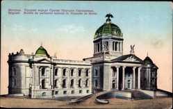 Postcard Belgrad Serbien, Parlament national du Royaume de Sérbie, Modèle