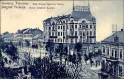 Postcard Belgrad Serbien, Terasija, Neues Gebäude Rossija
