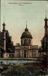 Postcard Schwetzingen, Blick in den Schlossgarten, Moschee, Teich, Turm, Minarette