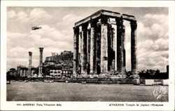 Tempel des Jupiter, Flieger