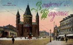 Liebfrauenplatz mit Dom
