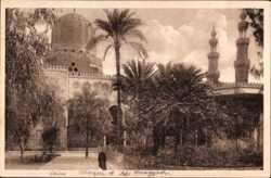 Mosque of Al Muayyad