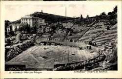 Bacchus Theater