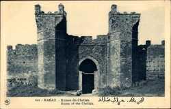 Ruines du Chellah