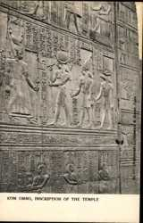 Kom Ombo, Inscription of the Temple