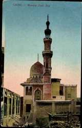 Mosque Haiti Bey