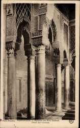 Mausolee des Rois Saadiens, Detail